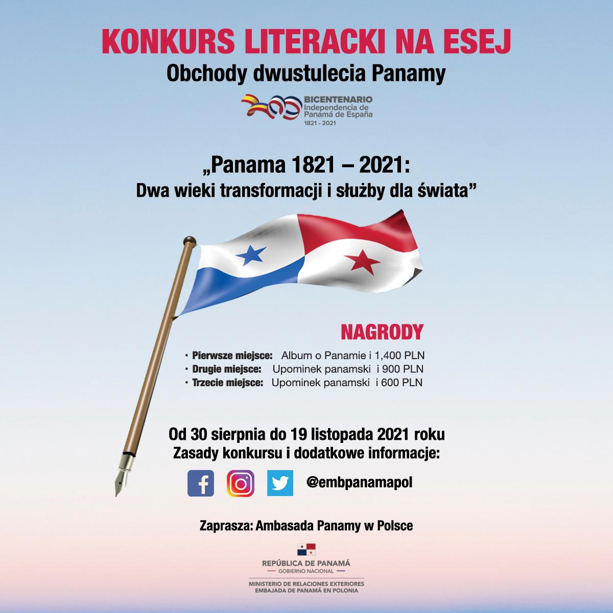 Konkurs na esej literacki: Panama 1821-2021. Dwa stulecia transformacji i służby dla świata